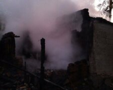 После пожара, НВ