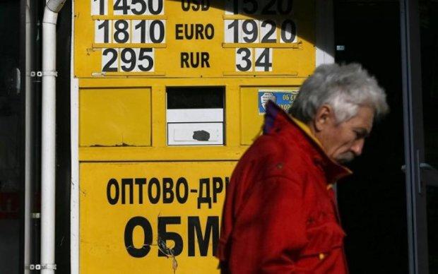 Курс валют на 23 травня: долар остаточно здався гривні