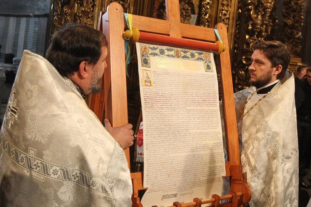 Текст Томоса на трех языках опубликован на сайте Вселенского патриархата