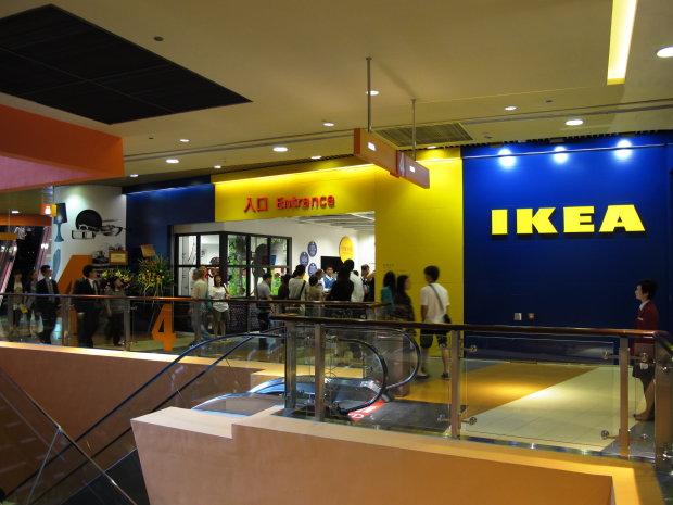 IKEA пообещала украинцам сюрприз