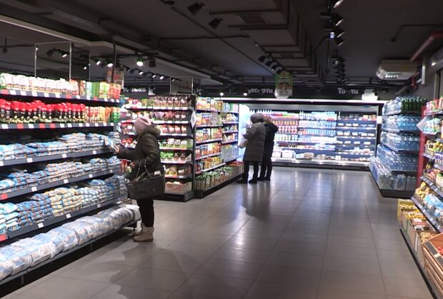 Супермаркет, фото YouTube