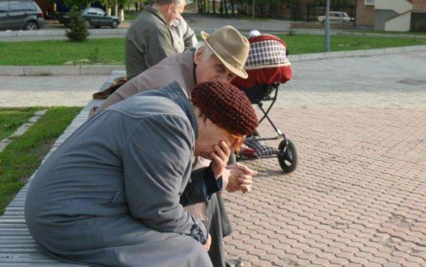 Стало известно, чем обернется для украинцев пенсионная реформа