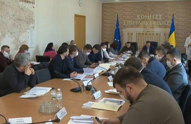 Комитет ВР Украины по вопросам бюджета, скриншот: YouTube