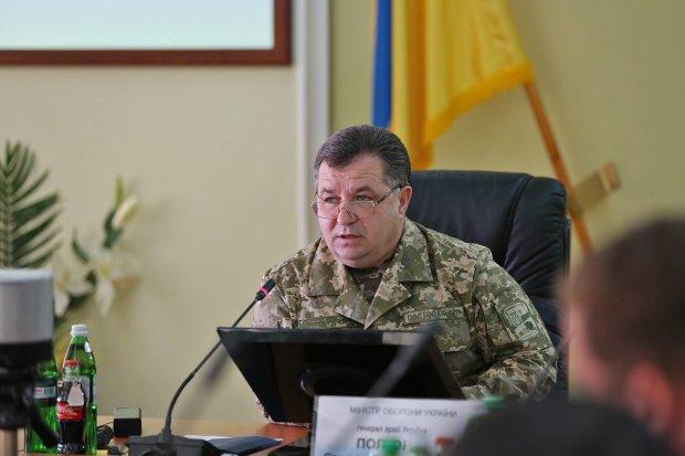 Полторак представил нового главу Генштаба ВСУ: что о нем известно