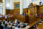 Зеленський в парламенті, фото: president.gov.ua