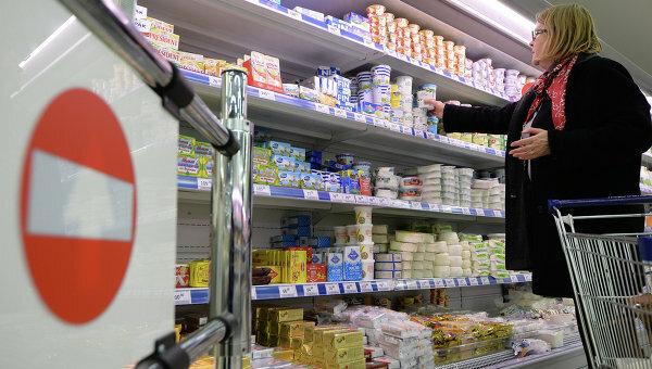 Покупка еды, РИА Новости Украина