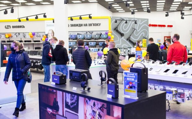 Магазин, скріншот: YouTube