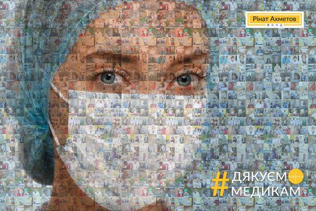 национальная кампания #ДякуємоМедикам