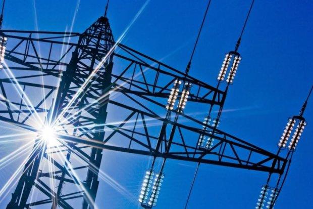 Запуск рынка электроэнергии