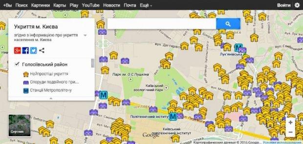 Інтерактивну карту укриттів Києва виклали у мережу