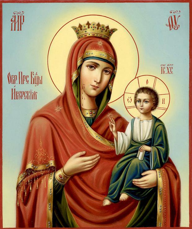 Іверська ікона Божої Матері