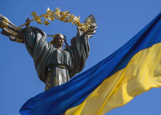 Вихідні на День Незалежності: українцям розповіли, скільки відпочиватимемо