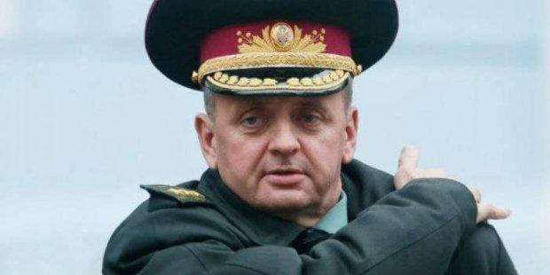 Офіцери ЗСУ вимагають від Порошенка відставки В. Муженко
