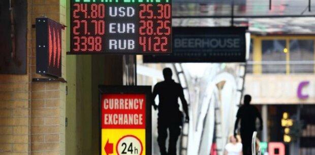 Курс доллара на 5 сентября заставит затаить дыхание