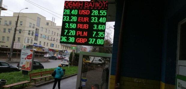 Доллар укрепит позиции, а евро составит трехлетний рекорд: курс валют на 27 ноября