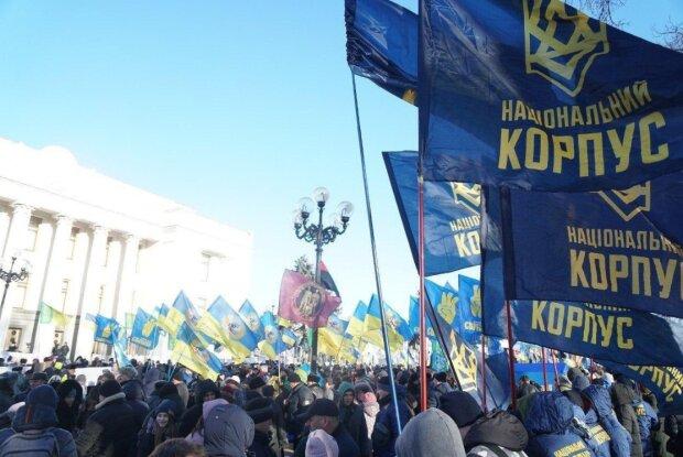 Митинг под Верховной Радой, фото: Андрей Билецкий / Телеграмм