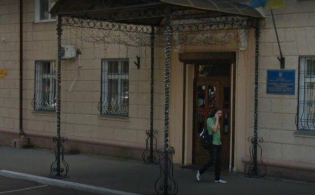 Налоговая города Одесса, скриншот: YouTube