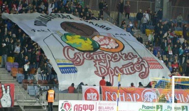 Сборная Украины сыграет против Беларуси во Львове