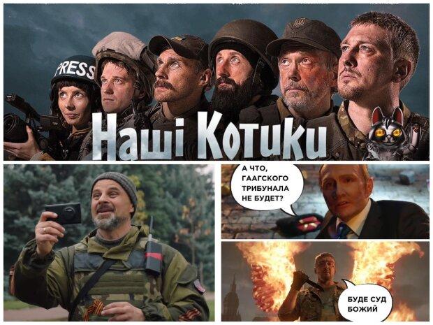 Наші котики, коллаж Знай.ua
