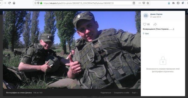 Знати ворога в обличчя: в мережі оприлюднили фото військових РФ, які захоплювали Крим