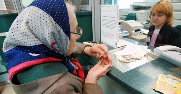 Пенсионный фонд «придумал» работу для 71-летней киевлянки