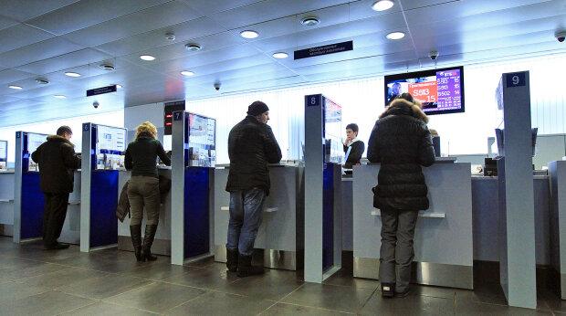 Відділення банку, скріншот: Youtube