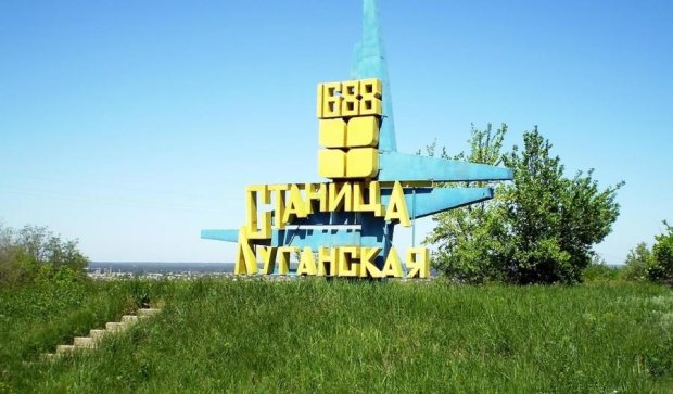 Стало известно, зачем боевикам Станица Луганская