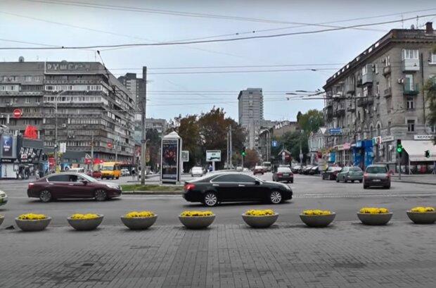 Днепр, скриншот из видео