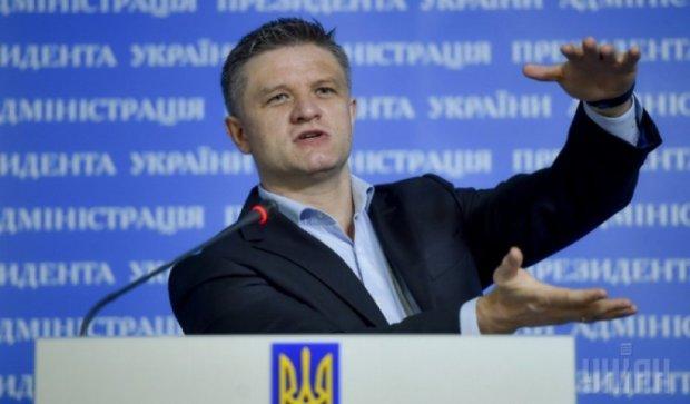 Євросоюз платитиме зарплату українським чиновникам
