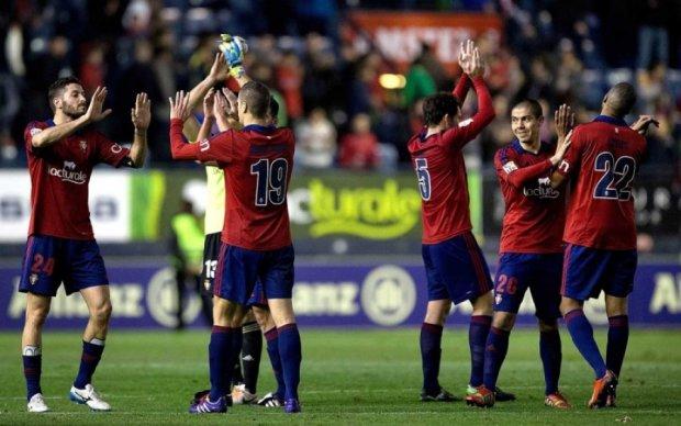 Іспанський клуб змушений створити нову форму до матчу з Барселоною