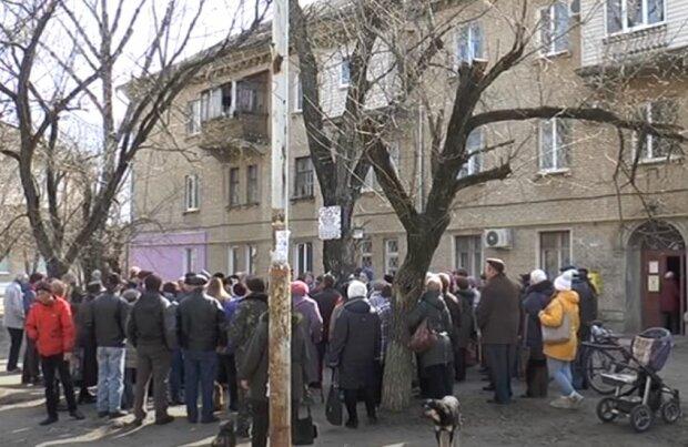 Українці, скріншот: YouTube