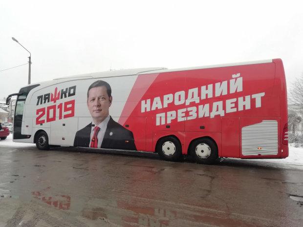 Агитационный автобус Ляшко заперся на центральную улицу без разрешений и уведомлений: украинцы возмущены