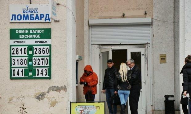 Заощадження мільйонів українців згоріли разом з банком: хто став жертвою ліквідації