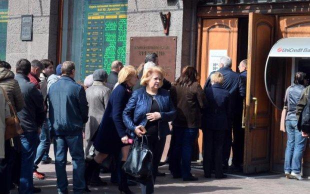Український банк змінить назву