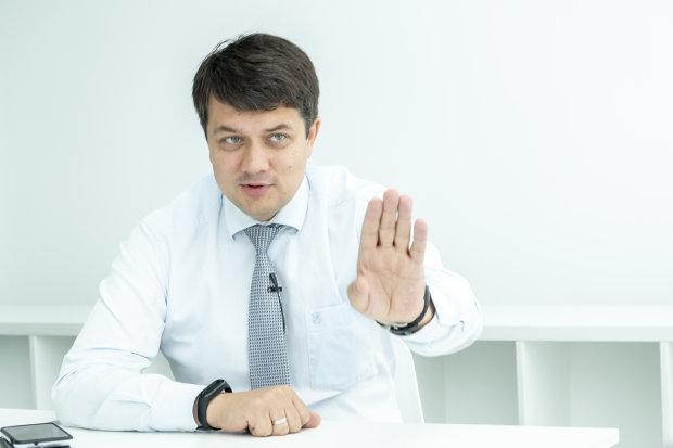 Дмитрий Разумков назвал возможного премьер-министра: одни радуются, другие разъярены