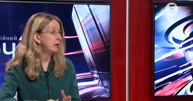Ульяна Супрун (скриншот)