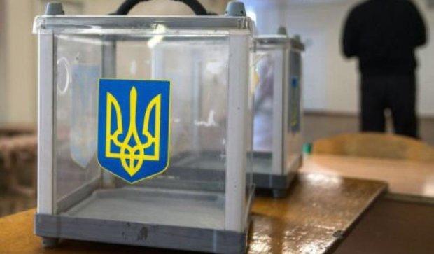 В Украине создали игру, посвященную местным выборам