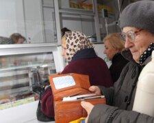 Украинские пенсионеры, фото: РБК