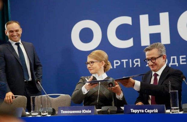 Тимошенко посоветовала Зеленскому, как снизить тарифы: полный пакет документов