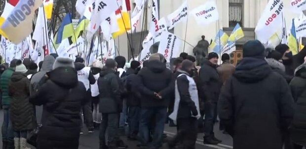 Митинг ФЛП, скриншот: Youtube