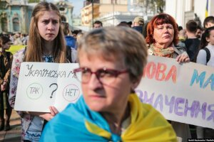 українці, фото: Радіо Свобода