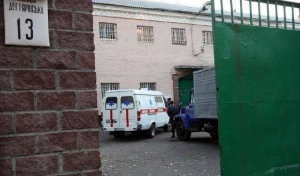 В прокуратурі розповіли подробиці смерті у СІЗО