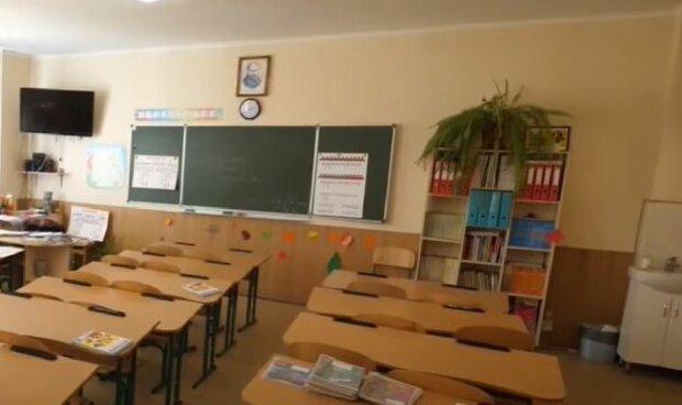 Школа, скриншот: YouTube