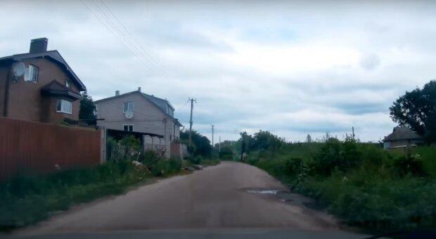 село, скриншот из видео