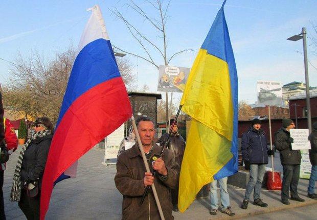Часть Украины запретила русский язык: прощай, немытая