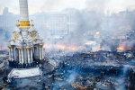 Українці відзначають День Героїв Небесної Сотні 20 лютого: історія та традиції