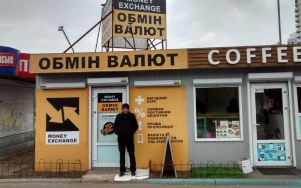 Курс валют на 27 серпня подарує надію українцям