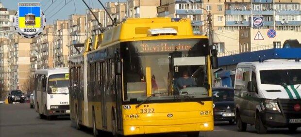 Троллейбус, фото: скриншот из видео