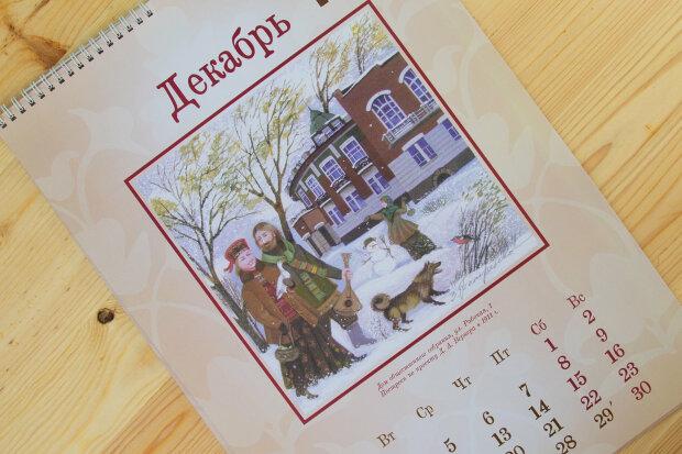 Выходные в декабре 2020 года: календарь праздников
