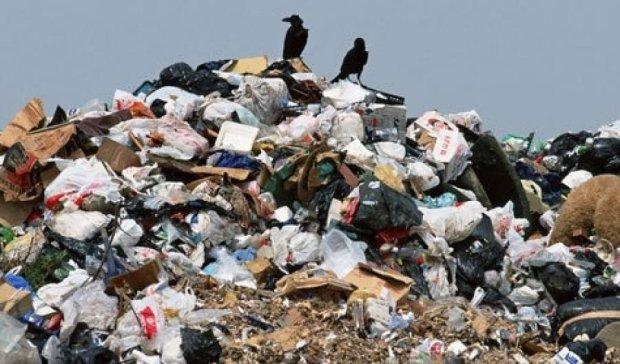 Львівське сміття стало причиною екологічної катастрофи під Києвом